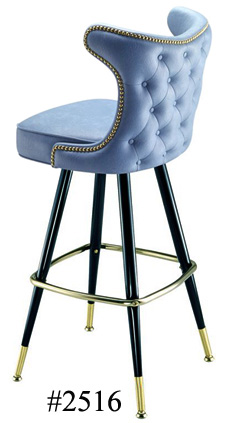 Automatic Seat Return Upholstered Club Bar Stool 2516 Retro Nail Trim Back