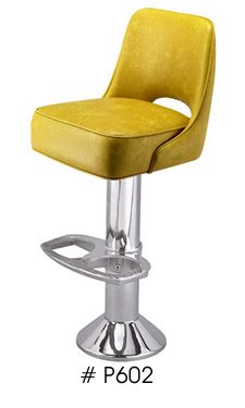 Coffee Shop Counter Stool With Open Back and Footrest
