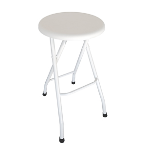 White Folding Steel Bar Stool