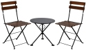 French Bistro Tripod Folding Coffee Table